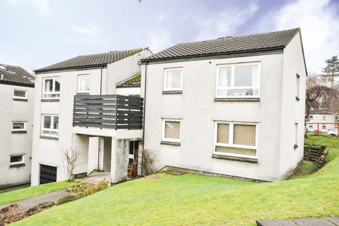 1 bedroom flat for sale - The Riggs, Flat 4 , Milngavie , East Dunbartonshire, G62 8LX