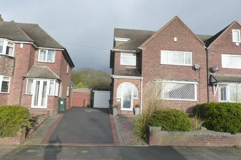 4 bedroom semi-detached house for sale - Pomeroy Road, Great Barr