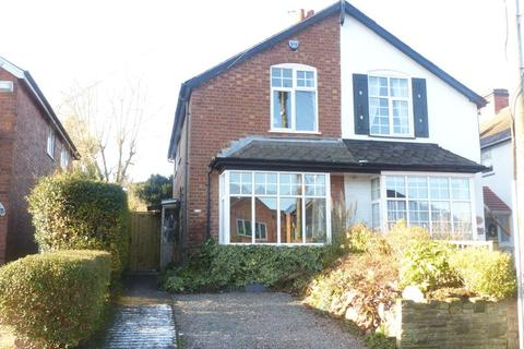 2 bedroom semi-detached house for sale - Clarence Road, Four Oaks, Sutton Coldfield