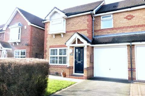 3 bedroom semi-detached house for sale - Chater Drive, Sutton Coldfield