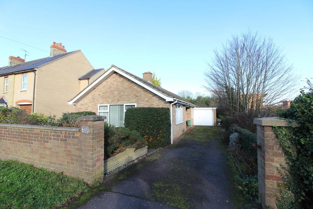 3 Bedrooms Detached Bungalow for sale in Stockbridge Road, Clifton, Shefford, SG17