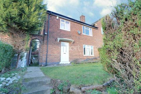3 bedroom semi-detached house for sale - Henley Rise, Sherwood