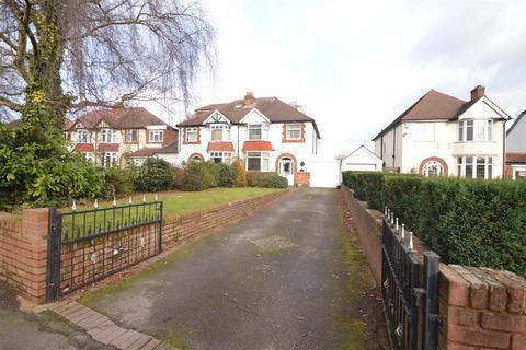 3 bedroom semi-detached house for sale - Elmdon Lane, Birmingham B37 7DN