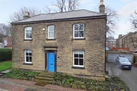 4 bedroom detached house for sale - New Street, Pudsey