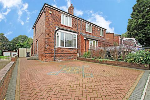 2 bedroom semi-detached house for sale - Flat Lane, Rotherham