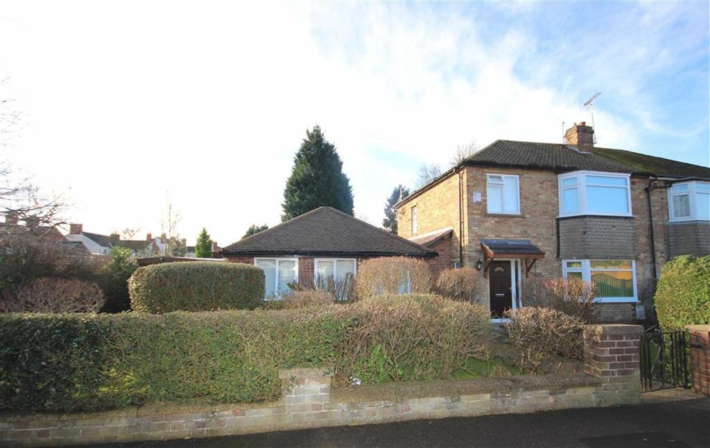 3 Bedrooms Semi Detached House for sale in Gregg Hall Drive, Lincoln, Lincolnshire