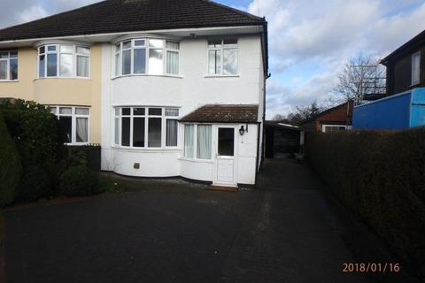 3 bedroom house to rent - Hawthorn Road, Lincoln