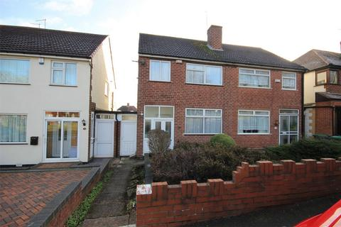 3 bedroom semi-detached house for sale - 72 Kingsway, OLDBURY, West Midlands