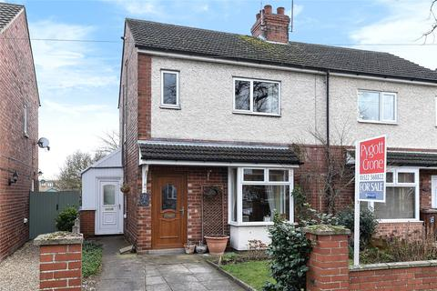 2 bedroom semi-detached house for sale - St Helens Avenue, Lincoln, LN6