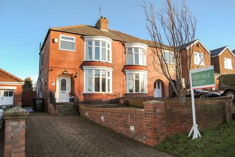 2 bedroom semi-detached house for sale - Saltburn Lane, Skelton-in-Cleveland, Saltburn-By-The-Sea, North Yorkshire