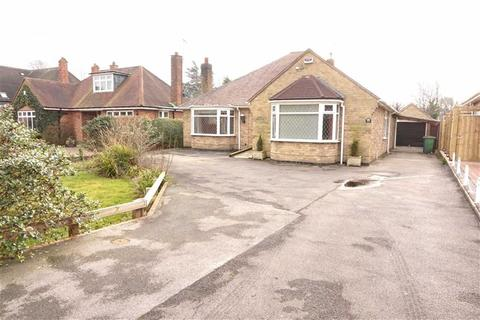 3 bedroom detached bungalow for sale - West Ella Road, Kirk Ella, Kirk Ella, East Yorkshire, HU10