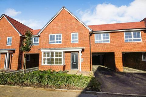 4 bedroom end of terrace house for sale - Marston Park, Marston Moretaine
