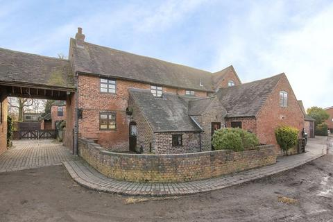 4 bedroom property for sale - Chapel Lane, Great Barr  Birmingham