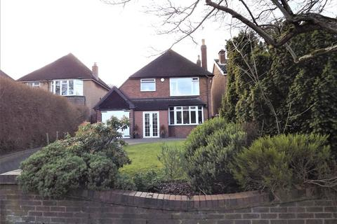 3 bedroom detached house for sale - East View Road, Sutton Coldfield