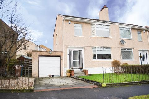 3 bedroom semi-detached house for sale - Netherlee Road, Cathcart, Glasgow, G44 3YZ