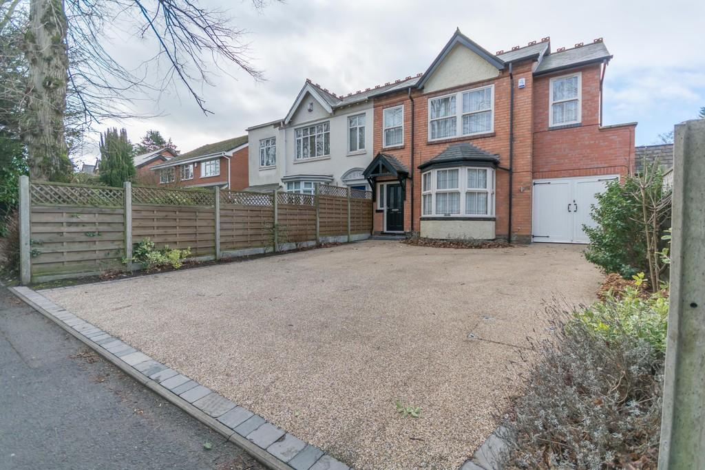 4 Bedrooms Semi Detached House for sale in Danford Lane, Solihull
