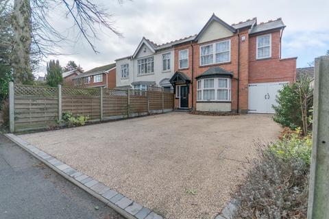 4 bedroom semi-detached house for sale - Danford Lane, Solihull