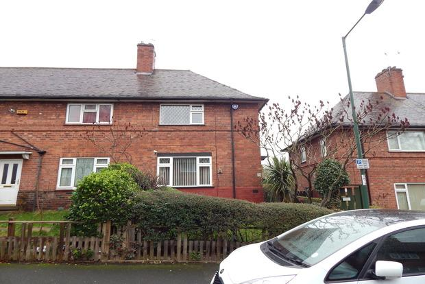 2 Bedrooms End Of Terrace House for sale in Kenslow Avenue, Nottingham, NG7