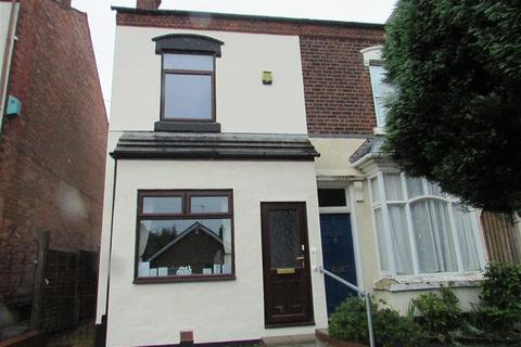 2 bedroom terraced house to rent - Court Lane, Birmingham, West Midlands