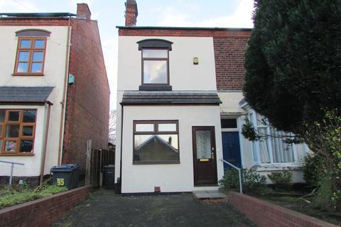 2 bedroom terraced house to rent - Court Lane, Birmingham, West Midlands