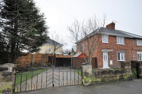 3 bedroom semi-detached house for sale - Grange Road, Moorends, Doncaster