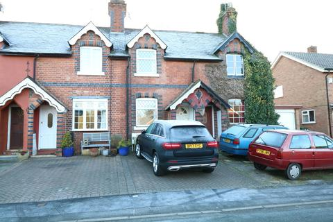 2 bedroom terraced house for sale - School Lane, Kenilworth