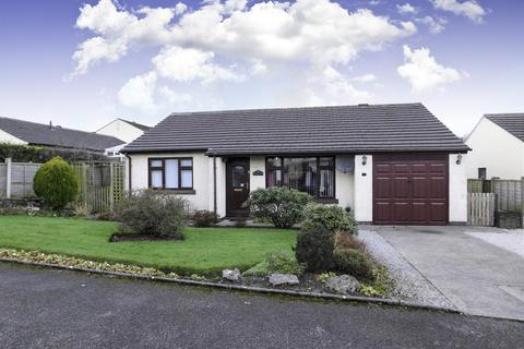 2 bedroom detached bungalow for sale - 1 Trinkeld Avenue, Swarthmoor, Ulverston, Cumbria LA12 0XB
