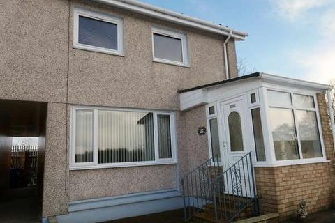 3 bedroom end of terrace house for sale - 4 Liddell Street, Carmyle, Glasgow, G32 8AL