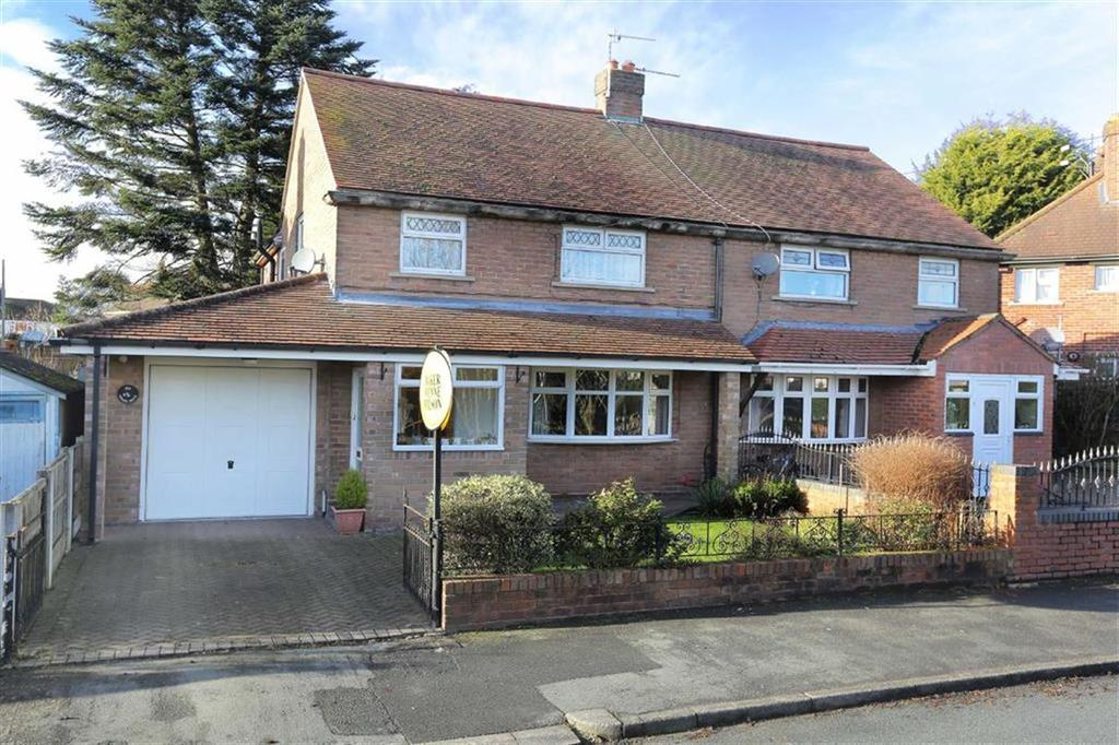 3 Bedrooms Semi Detached House for sale in Gerard Drive, Nantwich, Cheshire