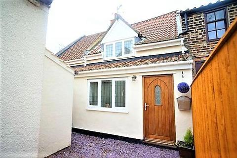 2 bedroom cottage for sale - Ashtree Terrace, Low Worsall, Yarm
