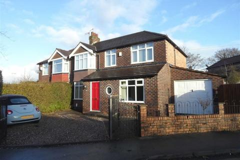 4 bedroom semi-detached house for sale - Merwood Avenue, Heald Green