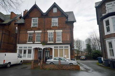 2 bedroom flat to rent - The Hadley, Fox Road, West Bridgford