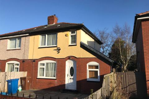 2 bedroom semi-detached house for sale - Briar Road, Wigan, Greater Manchester, WN5