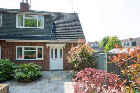4 bedroom semi-detached house for sale - Hatherley Lane, Hatherley, Cheltenham, GL51