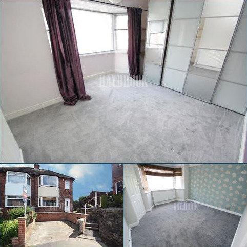 2 bedroom semi-detached house for sale - Linley Lane, Frecheville