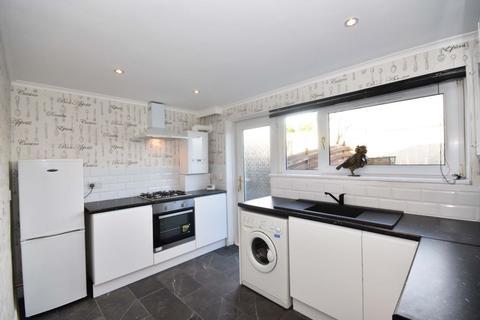2 bedroom terraced house for sale - 45 Baberton Mains Park, Edinburgh, EH14 3DX