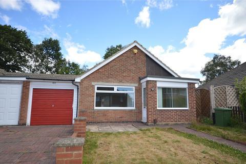 3 bedroom semi-detached bungalow for sale - Moseley Wood Drive, Cookridge, Leeds