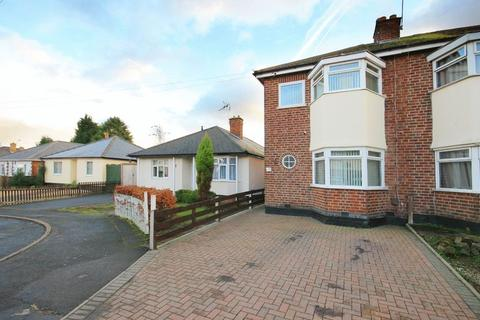3 bedroom semi-detached house for sale - SUTTON DRIVE, SHELTON LOCK