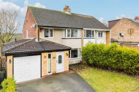 3 bedroom semi-detached house for sale - Moseley Wood Gardens, Leeds