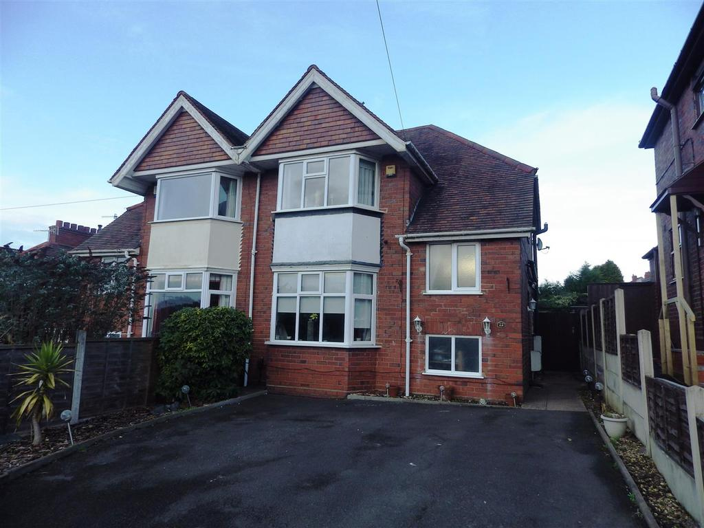 3 Bedrooms Semi Detached House for sale in Tanhouse Lane, Halesowen