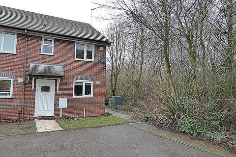 2 bedroom end of terrace house for sale - The Weavers, East Hunsbury, Northampton, NN4