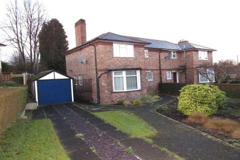 3 bedroom property for sale - Danethorpe Vale, Sherwood, Nottingham, NG5
