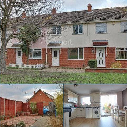 3 bedroom terraced house for sale - Brittania Close, Sittingbourne