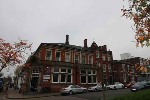 Land for sale - High Street, Smethwick