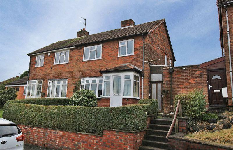 3 Bedrooms Semi Detached House for sale in Blackthorne Close, Old Park Farm Estate
