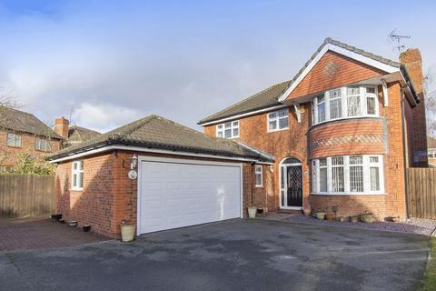 4 bedroom detached house for sale - MERLIN WAY, MICKLEOVER