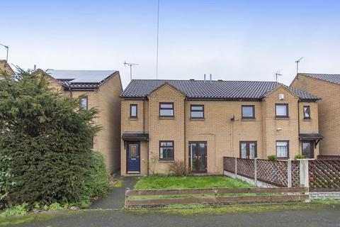3 bedroom semi-detached house for sale - LINCOLN GREEN, CHELLASTON