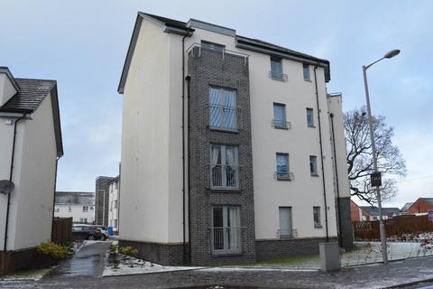 2 bedroom flat for sale - 16 Crookston Court, Larbert, Falkirk, FK5 4XF