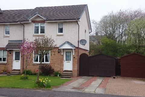 3 bedroom end of terrace house for sale - Avonbank Gardens, Dunipace, Falkirk, FK6 6LH