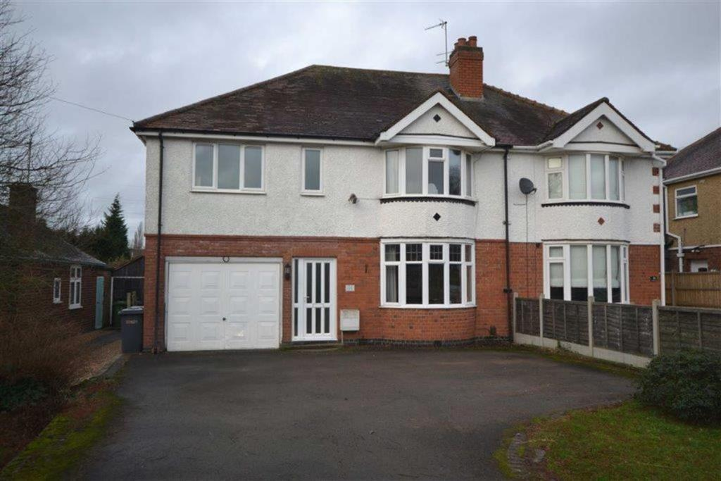 4 Bedrooms Semi Detached House for sale in Gipsy Lane, Whitestone, Nuneaton